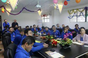 Підготовка та обмін Alibaba для GM, 2015