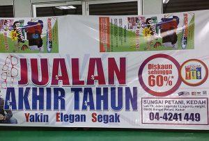 Банер був надрукований WER-ES2502 з Малайзії